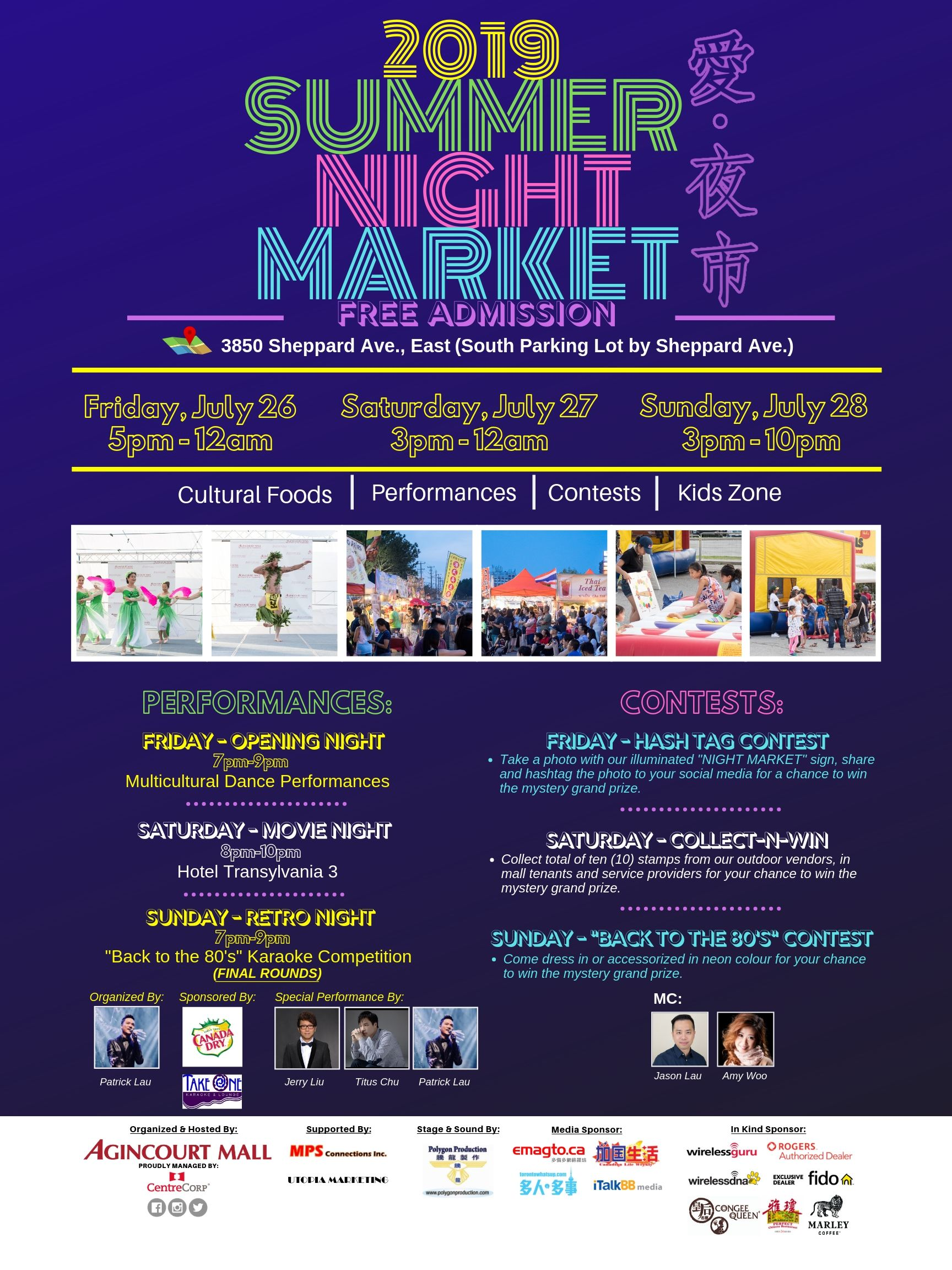 2019 Summer Night Market - Vendor Poster - English
